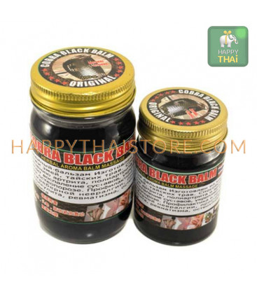 Siam Herb Thai Cobra Balm