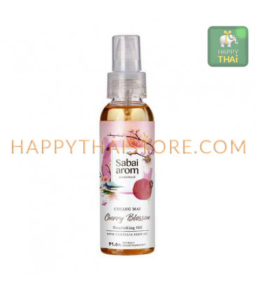 Sabai-arom Cherry Blossom Nourishing Oil, 100 ml