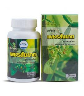 Kongka Herb Capsules Pet Sun Karb, treatment of hemorrhoids and hemorrhoids and varicose, 60g
