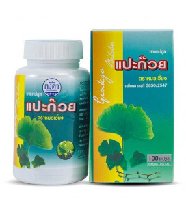 Kongka Herb Capsules Ginkgo Biloba, for the cerebral circulation and improve memory, 100 pcs