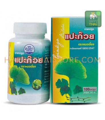 Kongka Herb Ginkgo Biloba, для мозгового кровообращения и улучшения памяти, 100 шт