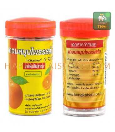 Kongka Herb Herbal balls from a sore throat and cough, 125 pcs