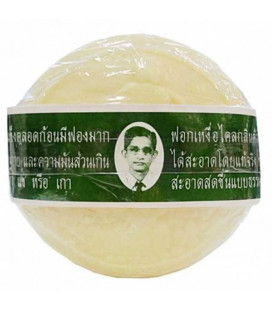 Rawra Thai Traditional Deodorant Soap with natural extract, 170 g