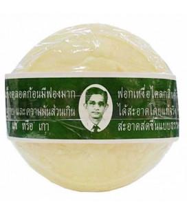 Rawra Традиционное тайское дезодорирующее мыло, 170 г