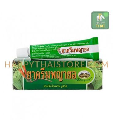 Abhai Phubet Anti-inflammatory Cream for Herpes, 10 g