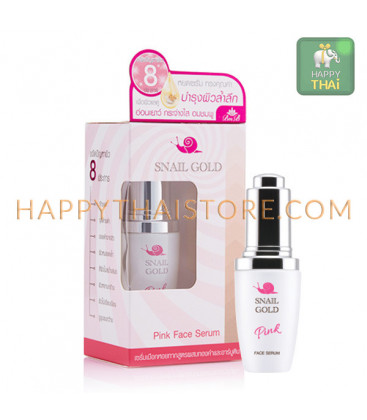 BM.B Snail Gold Pink Face Serum, 15 ml
