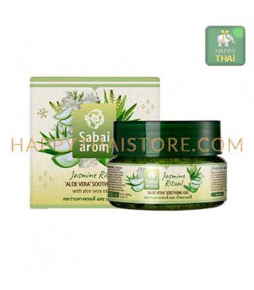 Sabai-arom Jasmine Ritual Moisturizing Gel, 50 g