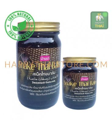 Banna Thai Black Cobra Balm, 200 g & 50 g