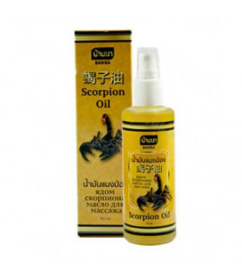 Banna Oil for Pain in Joints with Scorpion Venom, 85 ml