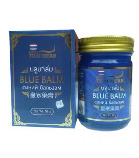 Royal Thai Herb Blue Balm for Varicose Veins and Tired Legs, 50 g