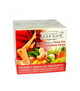 Darawadee Herbal Gel for Varicose Veins, 100 g