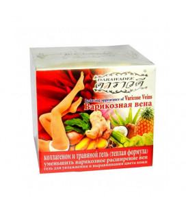 Darawadee Herbal Gel for Varicose Veins, 100 g