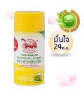 JT Taoyeablok Herbal Deodorant Powder, 22 g