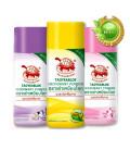 JT Taoyeablok Herbal Deodorant Powder, 22 g