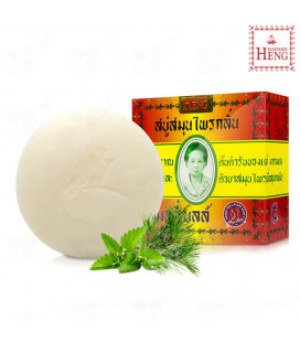 Madame Heng Merry Bell Classic Soap, 160 g