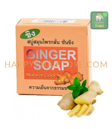 Sunching Натуральное имбирное мыло, 100 г