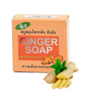 Sunching Natural Ginger Soap, 100 g
