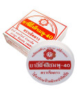 Seven Stars Pink Ointment 40, 12 g