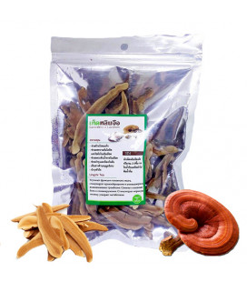 Natural Lingzhi Mushrooms, 40 g