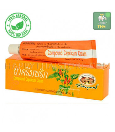 Abhaibhubejhr Compound Capsicum Cream, Arthritis Aches Joint Pain Sprains, 25 g