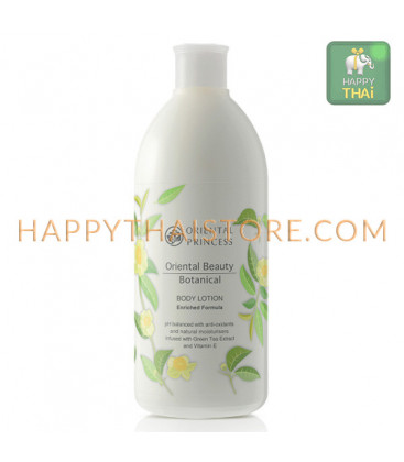 Oriental Princess Body Lotion, 400 ml