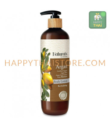 Naturals by Watsons Body Lotion 490 ml