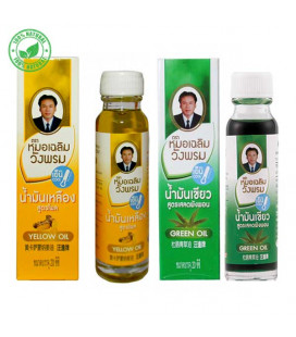 Wang Prom Thai Herbal Massage Green & Yellow Oil Balm Relief Pain, 20 ml