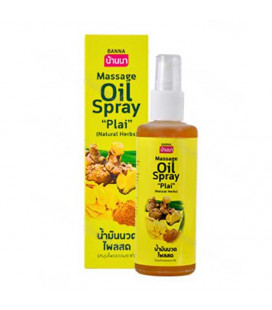 "Banna Massage Oil Spray ""Plai"" Natural Herbs, 85 ml"