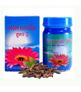 Kongka Herb Balsam Blue, varicose veins, formula 2, 50 g