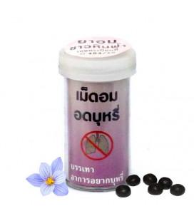 Hin Fha Травяные шарики очищающие легкие и отбивающие желание курить, 30 шт