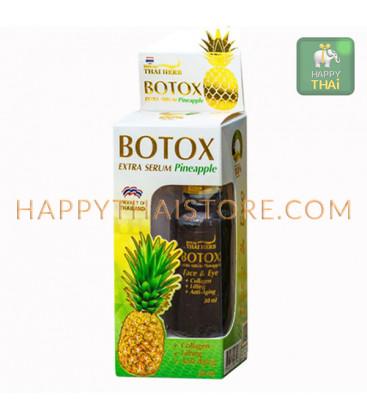Royal Thai Herb Коллагеновая сыворотка для лица с эффектом Ботокса, 30 мл
