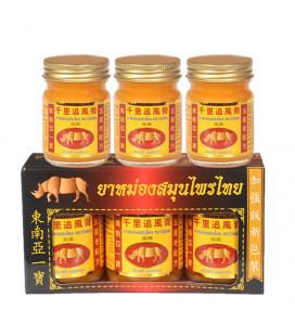 Набор Тайский желтый бальзам от болей в спине, суставов, мышц 3шт по 50 гр