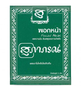 Supaporn Original Face Mask With Beans Mung, 5 g