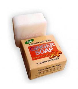 Sansing Натуральное имбирное мыло, 100 г