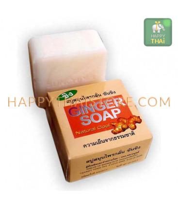 Натуральное имбирное мыло, 100 г