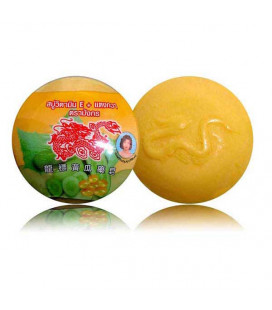Soap with cucumber extract for sensitive skin, 172 g