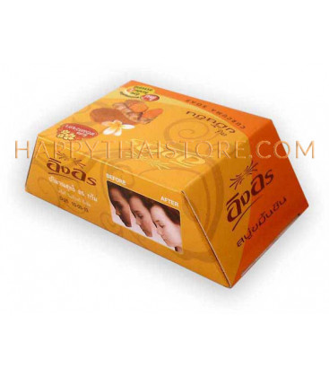 [IngOn] Soap Curcuma, 85 g