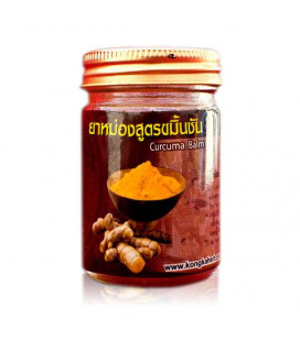 Kongka Herb Thai Warming Curcuma Balm, 50g