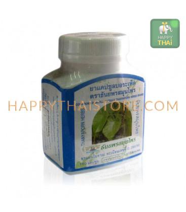 [Thanyaporn Herbs] Compaund Boraped Capsules, 60 g
