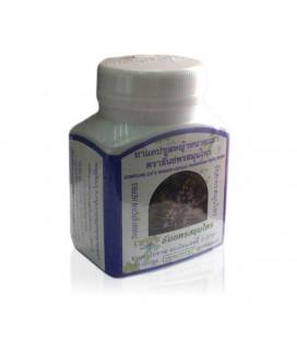 Thanyaporn Herbs Капсулы Cats Whisker, от ревматизма, диабета и камней в почках, 60 г