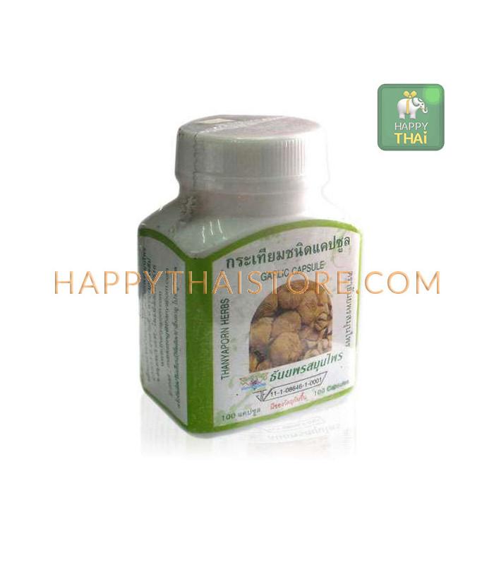 Herbs store online