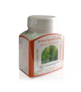 Thanyaporn Herbs Ka Min Chan Капсулы для лечения желудка на основе куркумы, 60 г