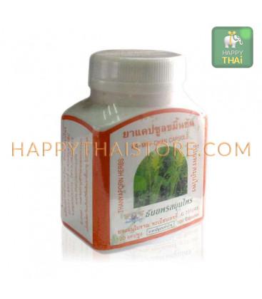 [Thanyaporn Herbs] Ka Min Chan Капсулы для лечения желудка на основе куркумы, 60 г