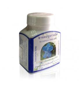 Thanyaporn Herbs Ya Rang Jued Capsules, 60 g