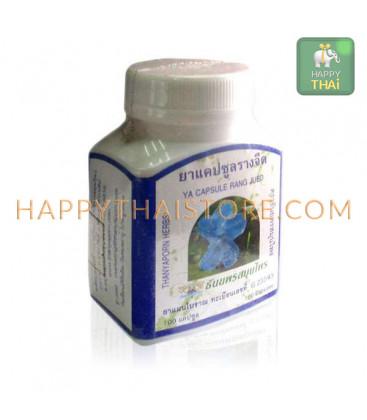 [Thanyaporn Herbs] Ya Rang Jued Capsules, 60 g
