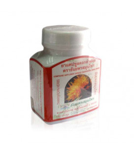Thanyaporn Herbs Safflower Carthamus Tinctorius Capsules, 60 g