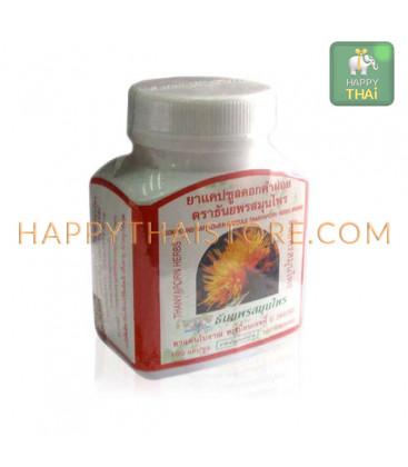 [Thanyaporn Herbs] Капсулы для снижения кровяного давления Safflower, 60 г