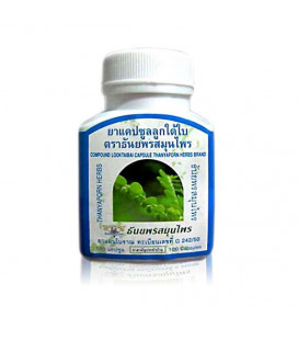 Thanyaporn Herbs Luk Tai Bai, лечение печени, 60 г