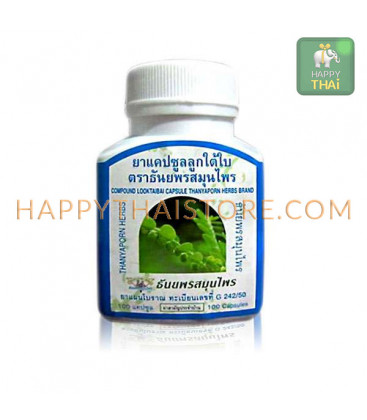 [Thanyaporn Herbs] Phyllanthus Amarus (Luk Tai Bai), 60 g
