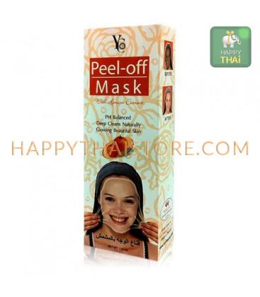 BeautyLine Peel-off Mask with Aloe Vera extract, 120 ml